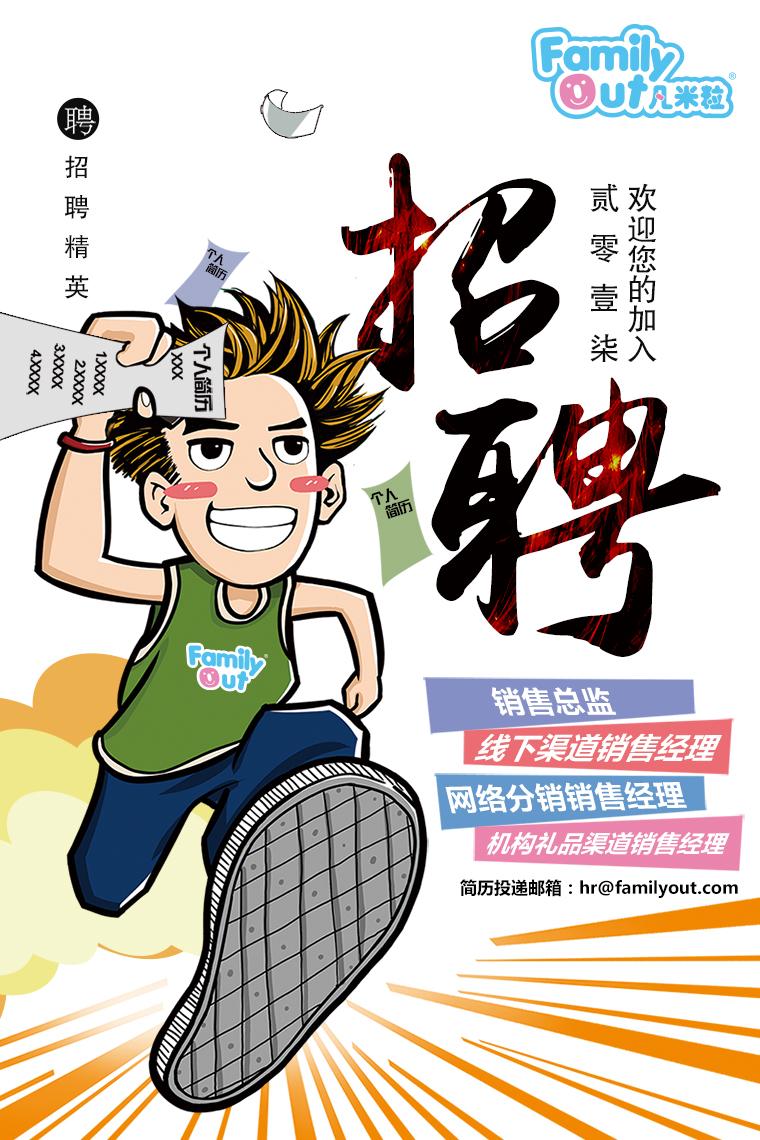 米乐网址_米乐体彩|首页-欢迎您访问!!
