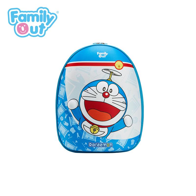 米乐网址_米乐体彩|首页-欢迎您访问!!14寸立体儿童背包