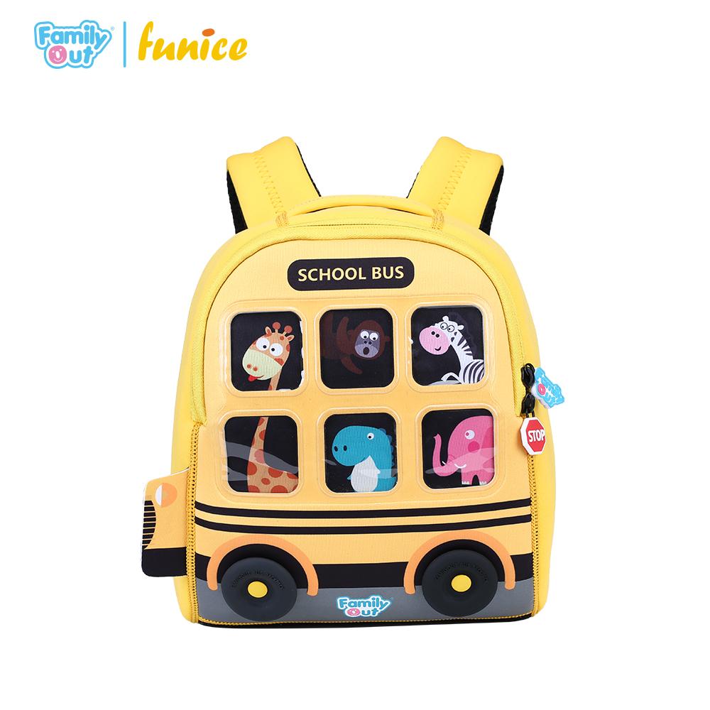 米乐体彩巴士背包(黄色校车小号)