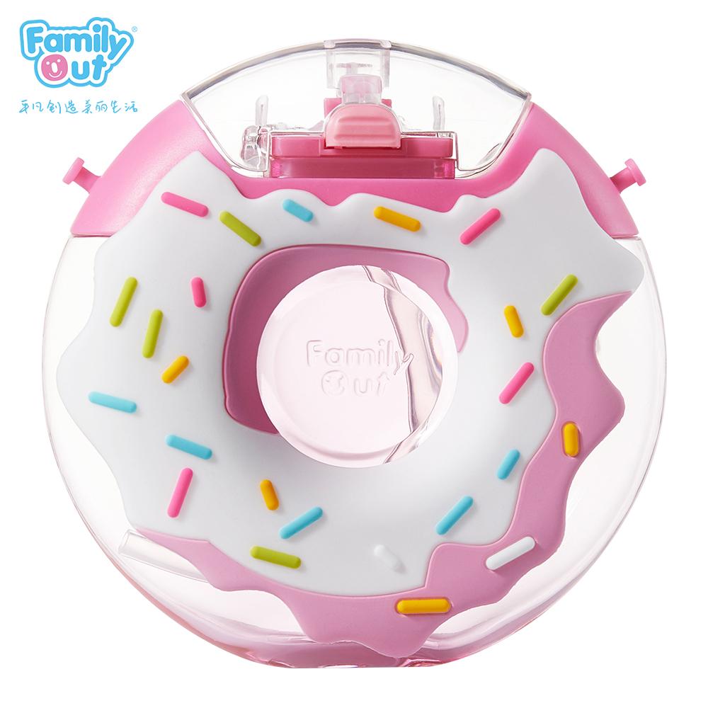 升级款甜甜圈米乐网址粉色款